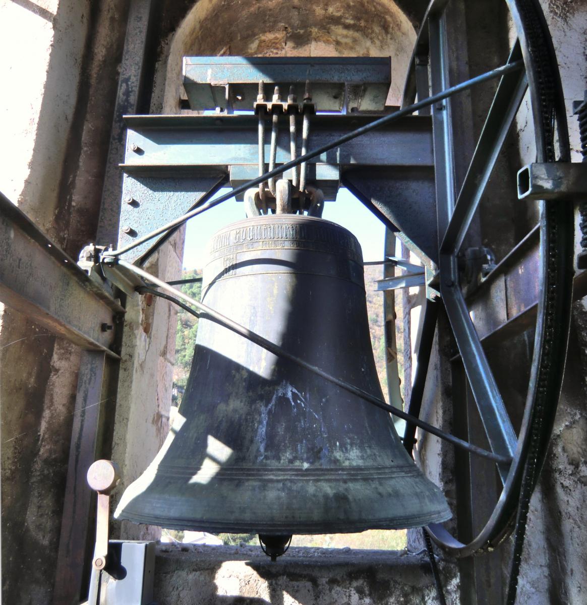 Chiesa di San Pietro - campana maggiore - Grotti
